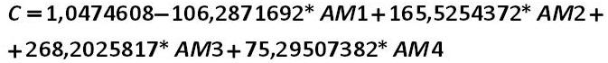 fórmula 14 [Александр Шеметев (Alexander A. Shemetev)]