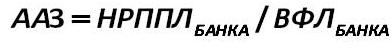 fórmula 23 [Александр Шеметев (Alexander A. Shemetev)]