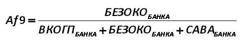fórmula 41 [Александр Шеметев (Alexander A. Shemetev)]