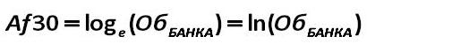 fórmula 62 [Александр Шеметев (Alexander A. Shemetev)]