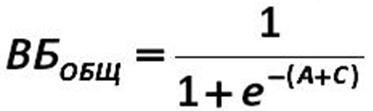 fórmula 7 [Александр Шеметев (Alexander A. Shemetev)]