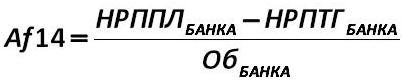 fórmula 46 [Александр Шеметев (Alexander A. Shemetev)]