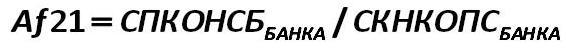 fórmula 53 [Александр Шеметев (Alexander A. Shemetev)]