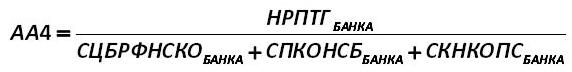 fórmula 24 [Александр Шеметев (Alexander A. Shemetev)]