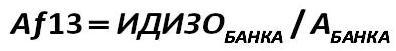 fórmula 45 [Александр Шеметев (Alexander A. Shemetev)]