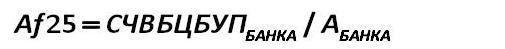 fórmula 57 [Александр Шеметев (Alexander A. Shemetev)]