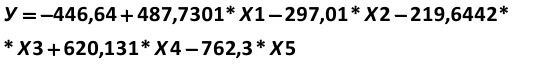 Y – is the power exponent of e, calculated by this formula [Alexander Shemetev]