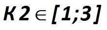 2)Данный коэффициент К1 корректируется на повышающий коэффициент К2, устанавливаемый самим предприятием по принципу (4): [Александр Шеметев (Alexander A. Shemetev)]