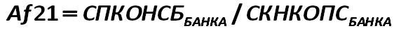 Рис 1.53 [Александр Шеметев (Alexander A. Shemetev))]